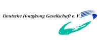 Deutsche Hongkong Gesellschaft e.V